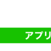 アサヒ ザ・リッチ350ml|コンテンツ詳細 - auスマートパス